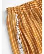 Striped Pom Pom Slit Beach Pants - Golden Brown L